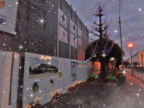 181210お知らせ~東町クリスマス2
